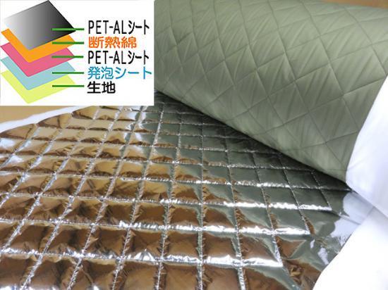 カーキ【5層 3.5m】D5QS 自作・断熱シェード用キルティング 生地販売 切売り。処分