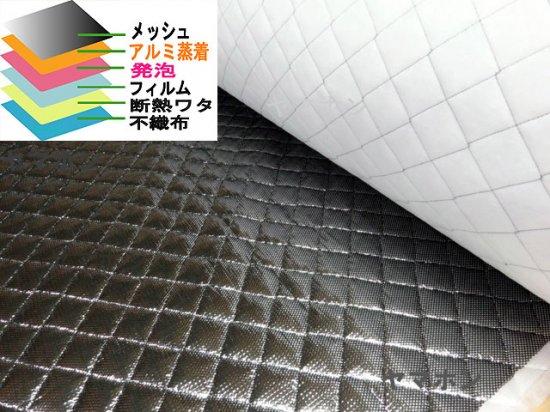 New【ブラック 6S】保温保冷シート 発泡 アルミ蒸着 HM6SBK