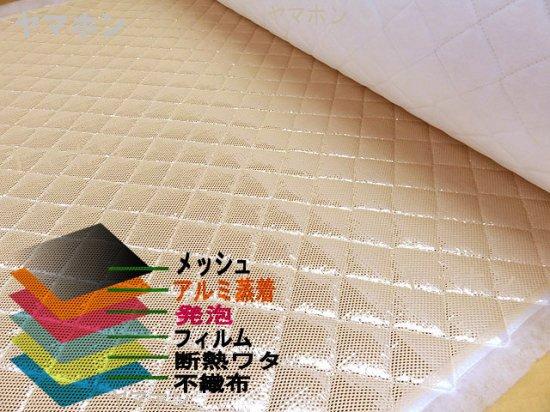 New【ベージュ 6S】保温保冷シート 発泡 アルミ蒸着 HM6SBE