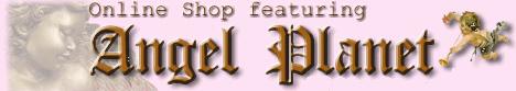 Angel Planet-天使と羽の雑貨ギフトSHOP-