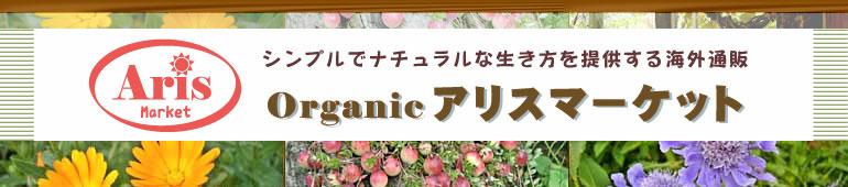 オーガニック海外通販 【アリスマーケット】GSEリキッド| リプライセルライプラセル|リポスフェリックビタミンC|Bio- Strathビオストラス|