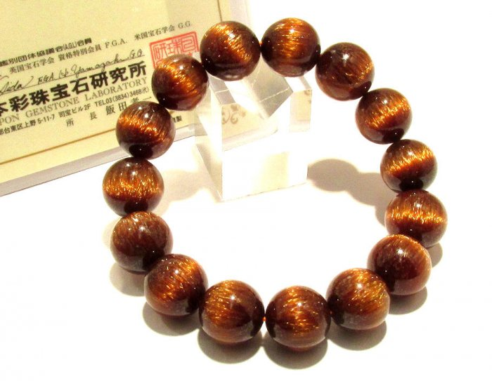 【鑑別書付き】オレンジキャッツアイルチル・ブレスレット15mm 【ファイナル】