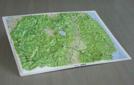 県別立体地図 福島県(カラー)