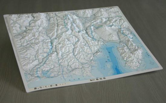 立体県別地図 静岡県