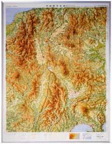 広域エリア立体レリーフマップ 集成図(大) 『中部地方主部』 (アルミフレーム付き)