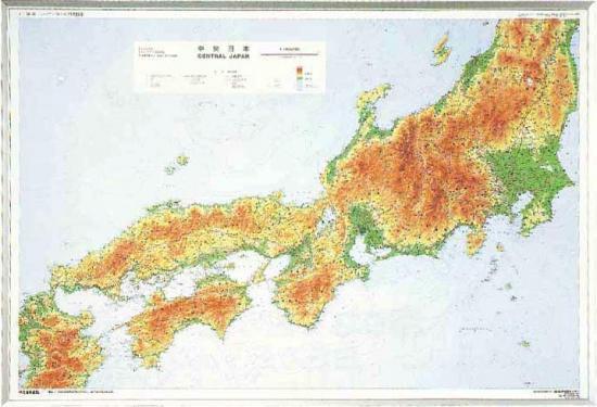 トラストシステム 立体地図 ... : 地図 県別 : すべての講義