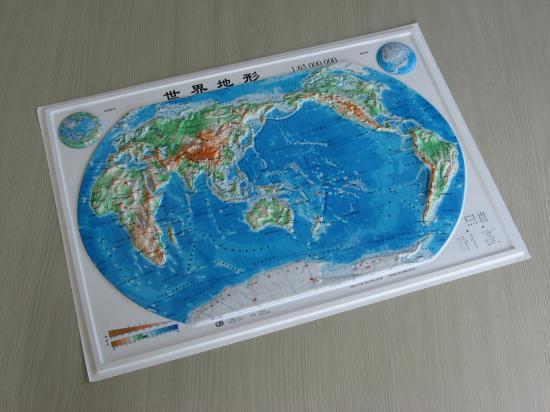 中国製 立体世界地図 (大)