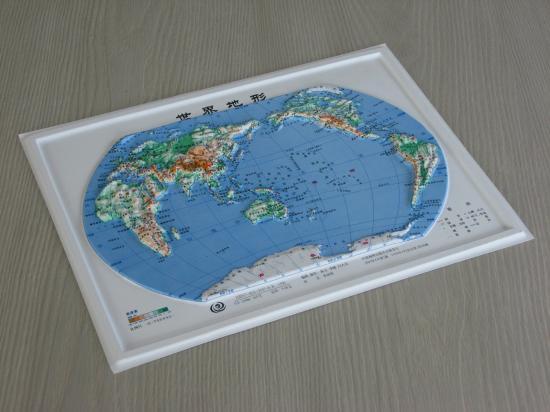 中国製 立体世界地図 (中)