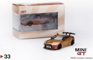 1/64スケール MINI GT LB★WORKS Nissan GT-R R35 Type 1 (マジックブロンズ/RHD)香港限定仕様