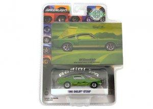 グリーンライト 1/64スケール「1966 シェルビー・GT350」(グリーン/イエローライン))