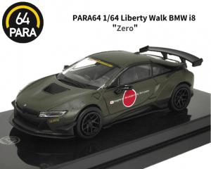 <img class='new_mark_img1' src='https://img.shop-pro.jp/img/new/icons5.gif' style='border:none;display:inline;margin:0px;padding:0px;width:auto;' />PARA64 1/64スケール「Liberty Walk BMW i8 Zero」ミニカー