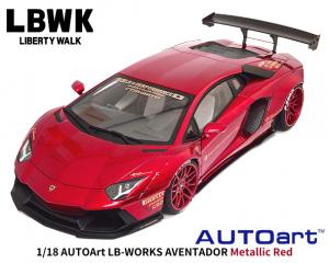 AUTOart 1/18スケール「リバティーウォーク LB-WORKS ランボルギーニ・アヴェンタドール」(メタリックレッド)ミニカー