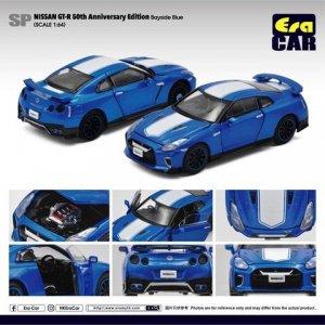 Era Car 1/64スケール「日産GT-R 50th Anniversary Edition ベイサイドブルー(ボンネット・ドア開閉)」 ミニカー