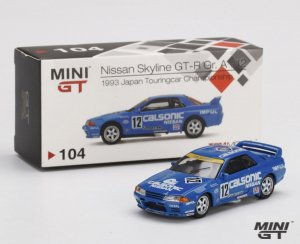MINI GT 1/64スケール「日産スカイライン GT-R(R32) Gr. A #12 Calsonic 1993」ミニカー