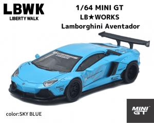 1/64スケール MINI GT「LB★WORKS ランボルギーニ・アヴェンタドール」(スカイブルー)ミニカー