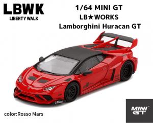 1/64スケール MINI GT「LB★WORKS ランボルギーニ・ウラカンGT」(ロッソマーズ)ミニカー