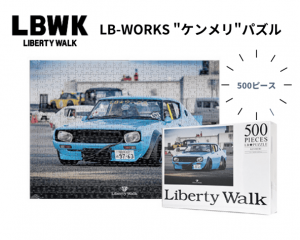 <img class='new_mark_img1' src='https://img.shop-pro.jp/img/new/icons5.gif' style='border:none;display:inline;margin:0px;padding:0px;width:auto;' />Liberty Walk