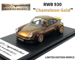 MODELCOLLECT 1/64スケール「RWB 930」(カメレオンゴールド)ミニカー