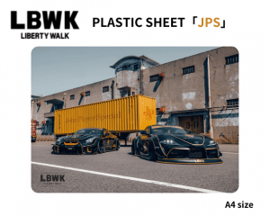 <img class='new_mark_img1' src='https://img.shop-pro.jp/img/new/icons5.gif' style='border:none;display:inline;margin:0px;padding:0px;width:auto;' />Liberty Walk「LBWK 下敷き