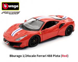 Bburago 1/24スケール「フェラーリ 488ピスタ」(レッド)ミニカー