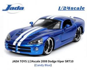 JADA TOYS 1/24スケール「2008 ダッジ・バイパー SRT10」(キャンディーブルー)ミニカー