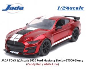 JADA TOYS 1/24スケール「2020 フォード・マスタング・シェルビーGT500」(キャンディーレッド/ホワイトライン)ミニカー