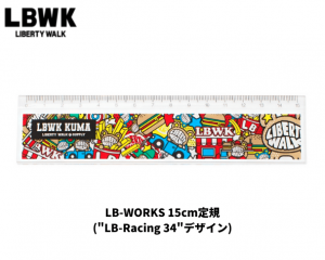 <img class='new_mark_img1' src='https://img.shop-pro.jp/img/new/icons5.gif' style='border:none;display:inline;margin:0px;padding:0px;width:auto;' />Liberty Walk「