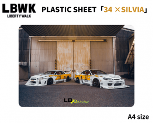 <img class='new_mark_img1' src='https://img.shop-pro.jp/img/new/icons5.gif' style='border:none;display:inline;margin:0px;padding:0px;width:auto;' />Liberty Walk「LB-Racing下敷き