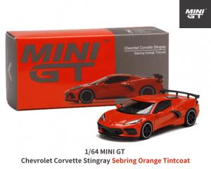 MINI GT 1/64スケール「シボレー・コルベット スティングレイ」(セブリングオレンジティントコート)ミニカー