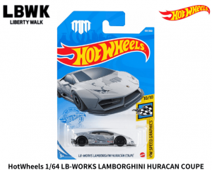 HOT WHEELS 1/64スケール「LB-WORKS ランボルギーニ・ウラカン クーペ」ミニカー