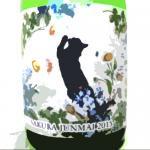 薄桜 純米生酒 花と猫   1800ml