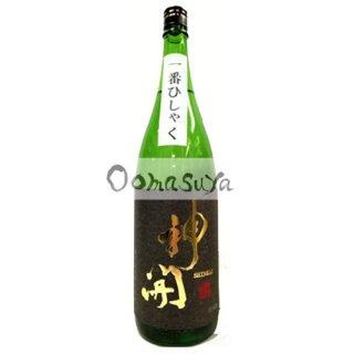 神開 純米 一番ひしゃく生原酒 R1BY 1800ml