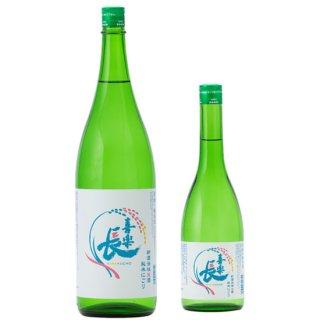 喜楽長 新酒 純米活性にごり酒 1800ml