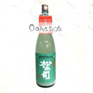 松の司 純米 活性にごり酒 R2BY 1800ml
