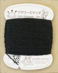 フラワーステッチ太口002(黒)