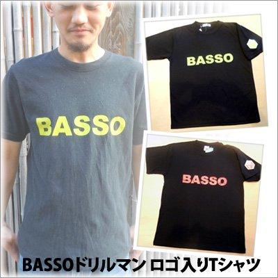 BASSOドリルマン ロゴ入りTシャツ