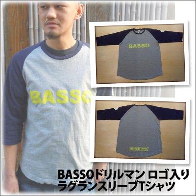 BASSOドリルマン ロゴ入りラグランスリーブTシャツ(7分袖)