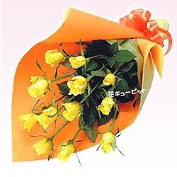 黄色バラの花束/花キューピット