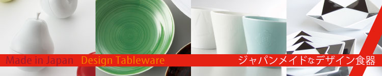 Design Tableware