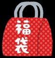 福袋3000円(4200円相当)廃番グルーデコベース3点セット(返品可)