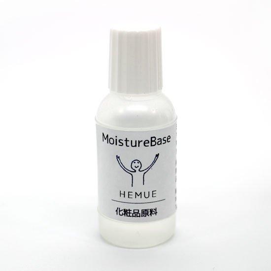 化粧品原料_モイスチャーベース