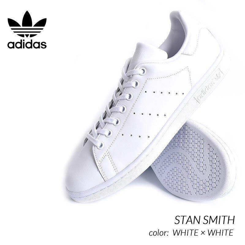 限定 アディダス スタンスミス スニーカー adidas STAN SMITH WHITE × WHITE ( 日本未発売 白 ホワイト メンズ レディース S75104…