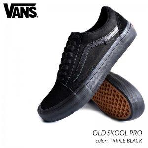 限定 バンズ オールドスクール プロ スニーカー メンズ VANS OLD SKOOL PRO TRIPLE BLACK ( メンズ 黒 ブラック デッキシューズ m )