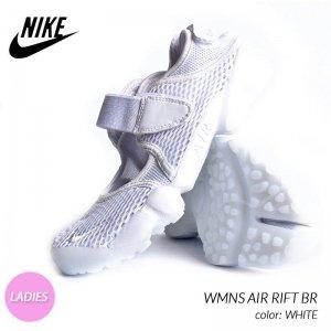 限定 ナイキ ウィメンズ エアリフト サンダル スニーカー NIKE WMNS AIR RIFT BR WHITE ( 白 ホワイト レディース ウィメンズ メンズ 848386-100 )