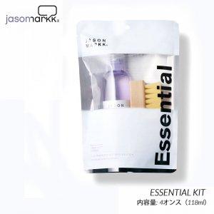 JASON MARKK ESSENTIAL KIT ジェイソンマーク エッセンシャルキット ( シューケア シューズ クリーナー セット )