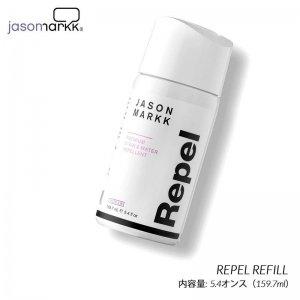 JASON MARKK REPEL REFILL ジェイソンマーク リペル リフェル ( 防水スプレー スプレイ シューケア シューズ クリーナー 補充 )