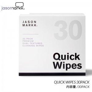 JASON MARKK QUICK WIPES 30PACK ジェイソンマーク クイックワイプス 30パック ( シューケア シューズ クリーナー テュッシュタイプ セット )