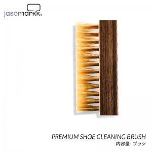 JASON MARKK PREMIUM SHOE CLEANING BRUSH ジェイソンマーク プレミアム クリーニング ブラシ ( シューケア シューズ クリーナー )
