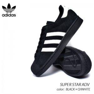 adidas SB SUPER STAR ADV BLACK × O/WHITE アディダス スーパースター スニーカー ( 白 ホワイト ブラック 黒 メンズ FV0321 )