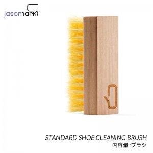 JASON MARKK STANDARD SHOE CLEANING BRUSH スタンダード シュー クリーニング ブラシ) ( シューケア シューズ クリーナー )